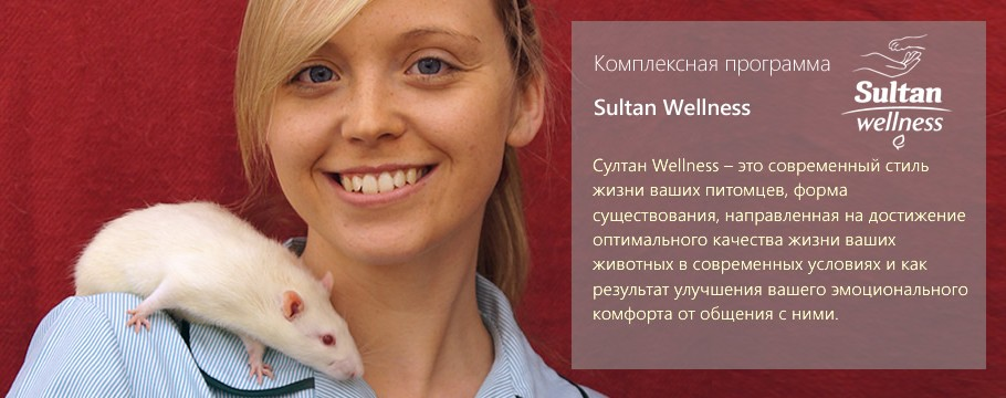 Sultan Wellness